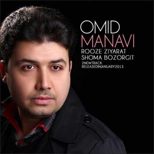 Omid Manavi – 2 New Tracks