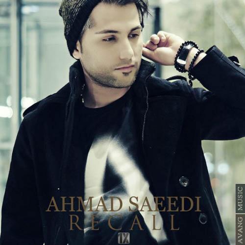 دانلود آهنگ جدید احمد سعیدی به نام ریکال