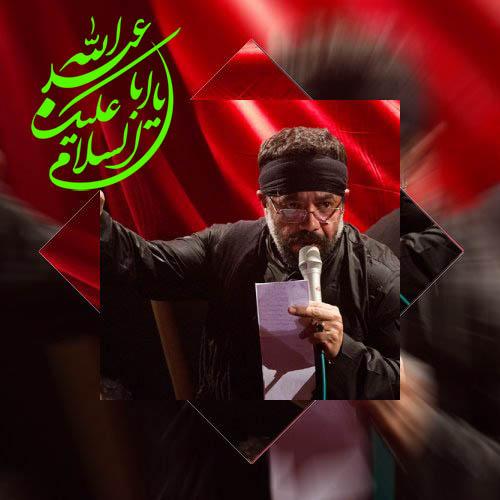 دانلود مداحی جدید محمود کریمی به نام شب عاشورا محرم