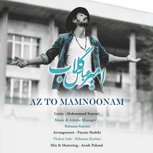 Amir Abbas Golab – Az To Mamnonam