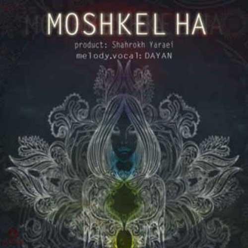 Dayan – Moshkel Ha