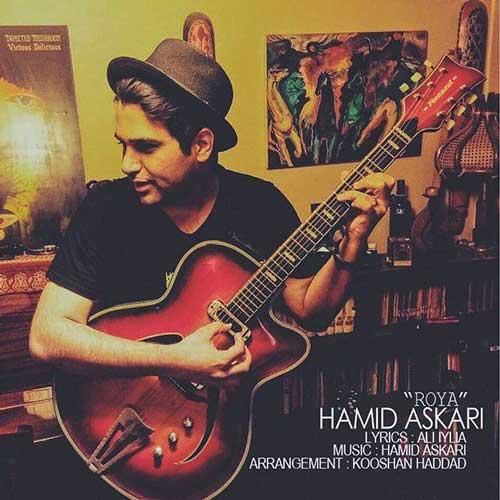 Hamid Askari – Roya