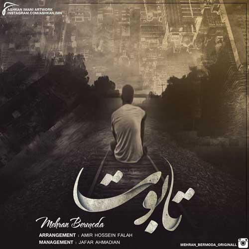 Mehran Bermoda – Tabot