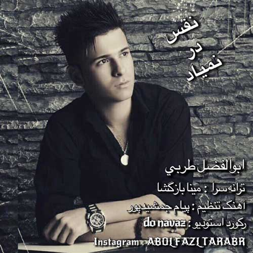 Abolfazl Tarabi – Nafas Dar Nemiyad