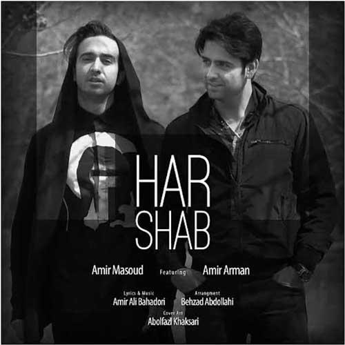 Amir Masoud Ft Amir Hossein Arman – Har Shab