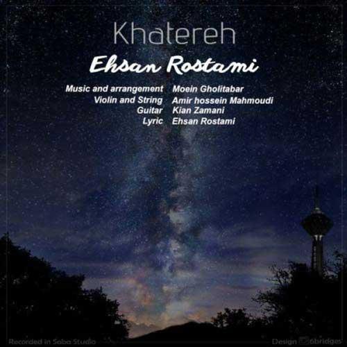 Ehsan Rostami – Khatereh
