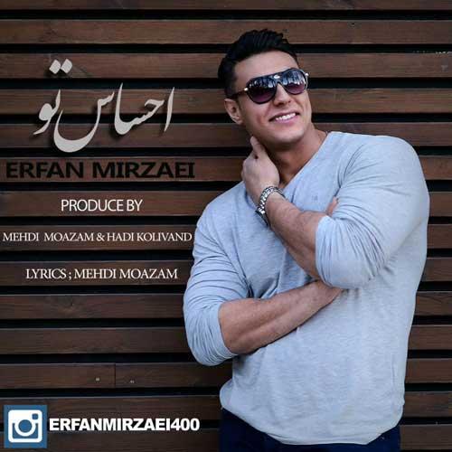 Erfan Mirzaei – Ehsase To