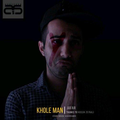 Jafar – Khole Man