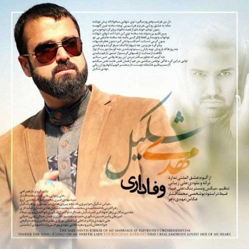 Mahdi Shakil – Vafadari