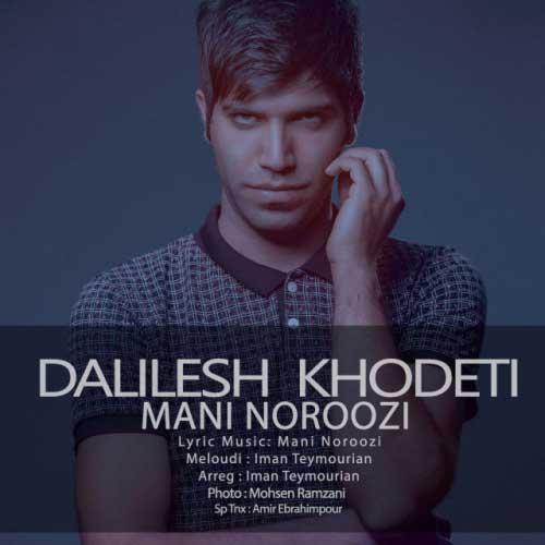 Mani Noroozi – Dalilesh KHodeti