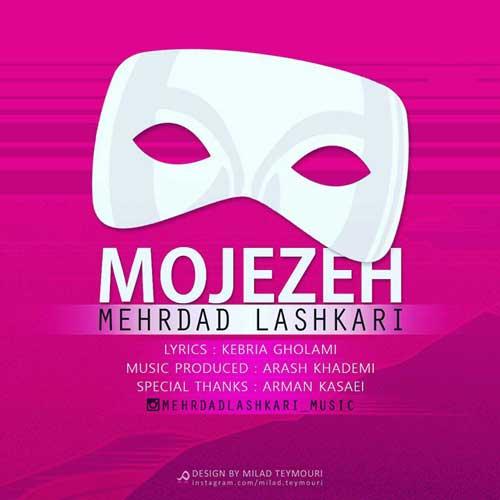 Mehrdad Lashkari – Mojezeh