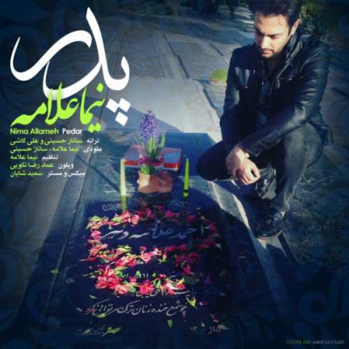 Nima Allameh – Pedar