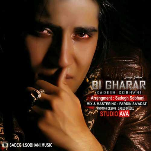 Sadegh Sobhani – Bi Gharar