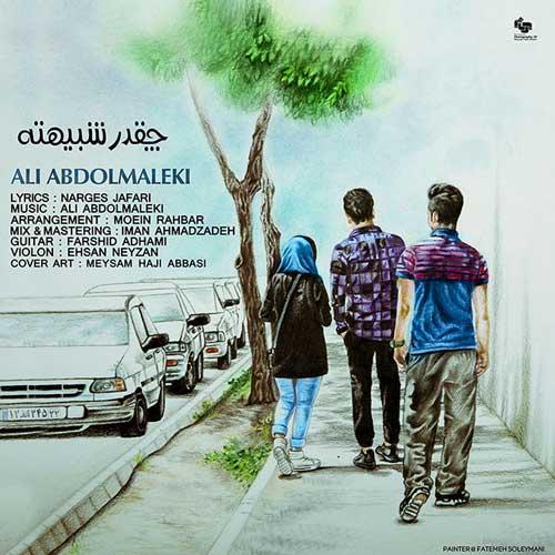 Ali Abdolmaleki – Cheghadr Shabihete