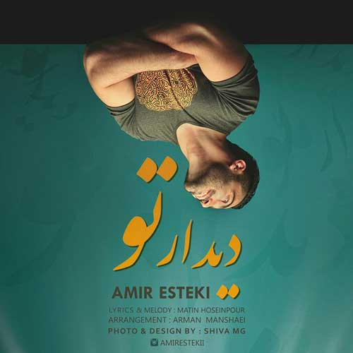 Amir Esteki – Didare To
