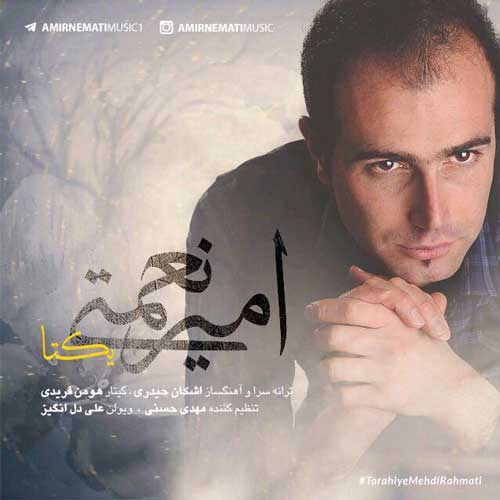 Amir Nemati – Yekta