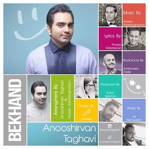 Anooshiravan Taghavi – Bekhand