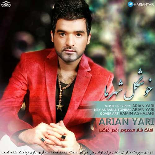 Arian Yari – Khoshgele Shahre Ma