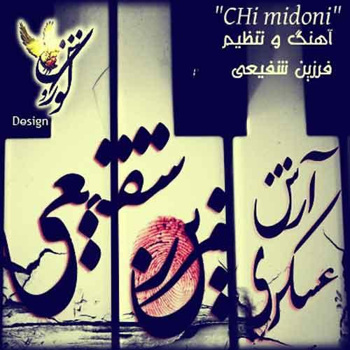 Farzin Shafiei Ft Arash Askari – Chi Midoni