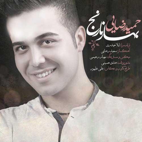 Hamid Rezaei – Bahar Naranj