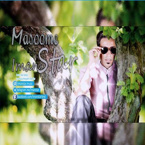 Iman Star – Masouma