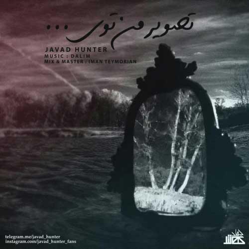 Javad Hunter – Tasvire Man Toi