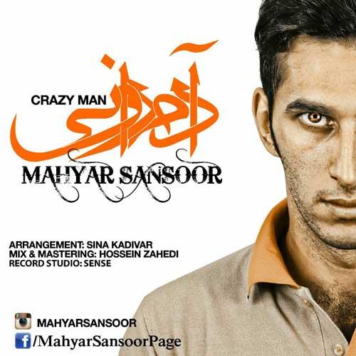 Mahyar Sansor – Adam Ravani