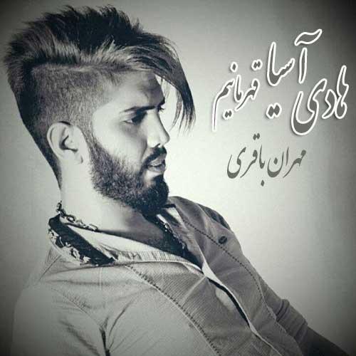 آهنگ مهران باقری به نام هادی آسیا قهرمانیم