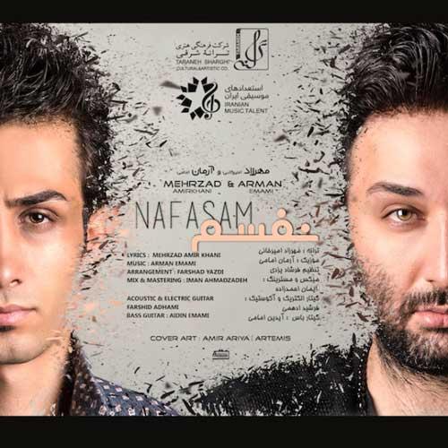 Mehrzad Amirkhani Ft. Arman Emami – Nafasam