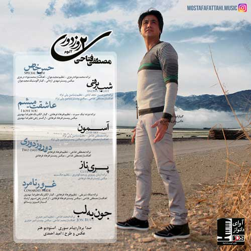 Mostafa Fattahi – 2 Rooz Doori
