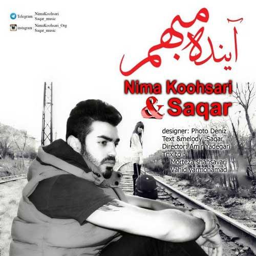 Nima Koohsari – Ayandeh Mobham