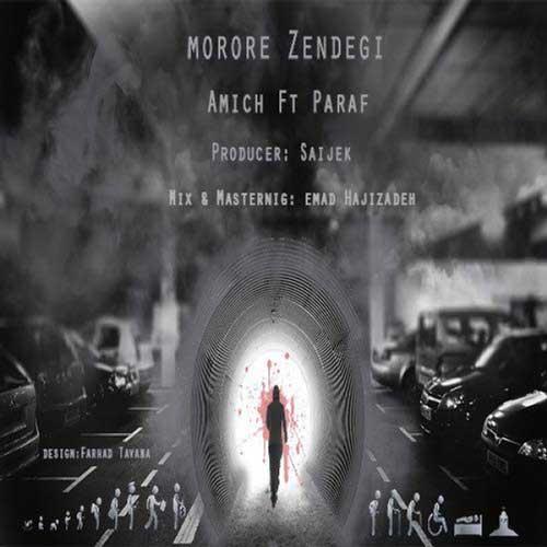 Amich Ft Paraf – Morure Zendegi