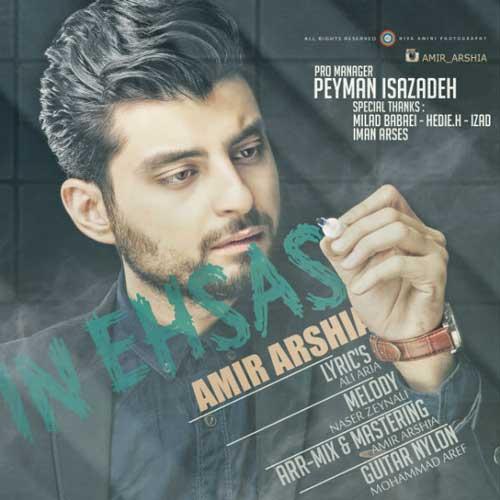 Amir Arshia – In Ehsas