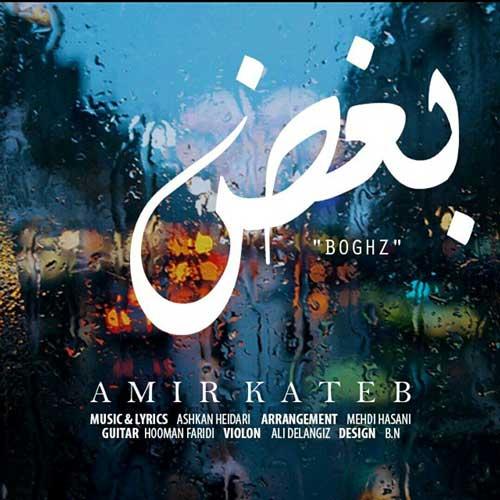 Amir Kateb – Boghz