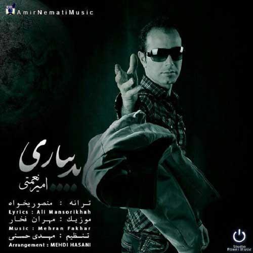 Amir Neamati – Bad Biari