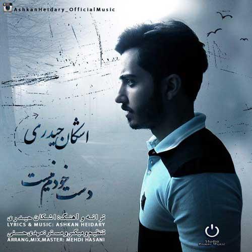Ashkan Heidary – Daste Khodam Nist