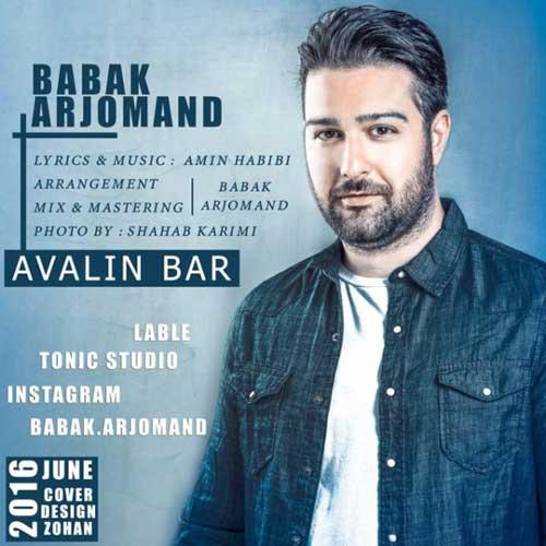 Babak Arjomand – Avalin Bar