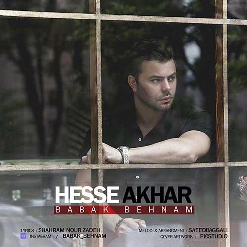 Babak Behnam – Hesse Akhar
