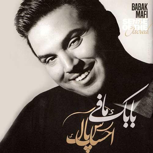 Babak Mafi – Ehsase Pak (Album)