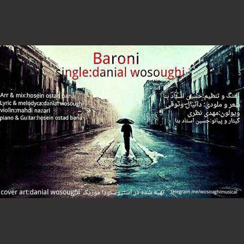 Danial Wosoghi – Baroni