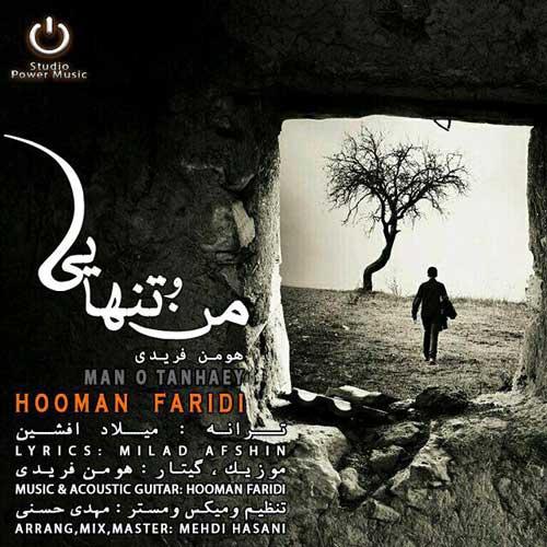Hooman Faridi – Mano Tanhaie