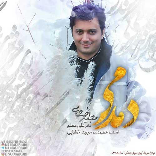 Majid Akhshabi – Damdami