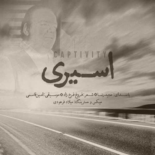 Majid Reza – Asiri