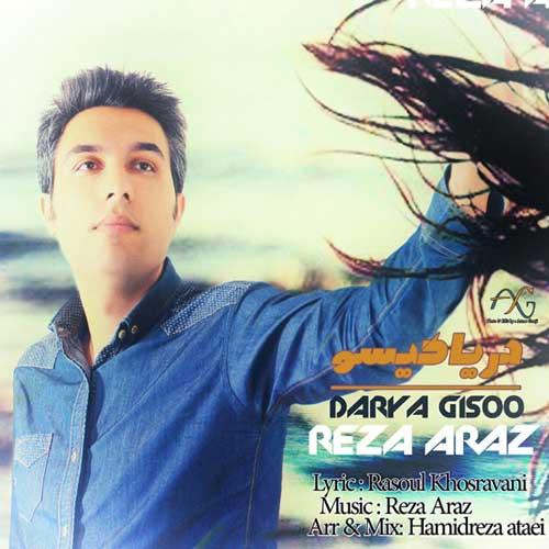 Reza Araz – Darya Gisoo