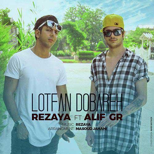Rezaya – Lotfan Dobareh