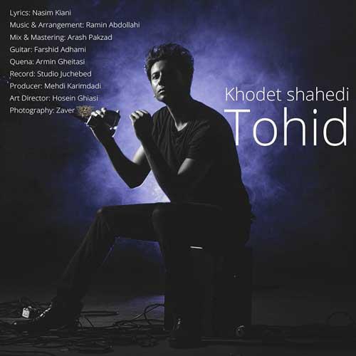 Tohid – Khodet Shahedi
