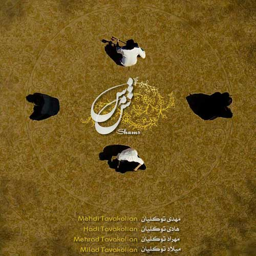 Brothers Tavakolian – Shams