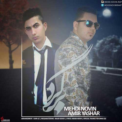 Mehdi Novin ft Amir Yashar – Bargard