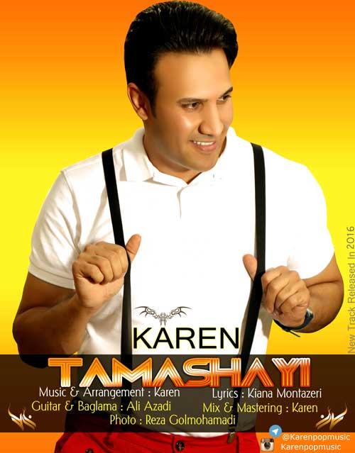 Karen – Tamashayi