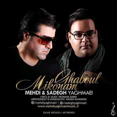 Mehdi Yaghmaei Ft Sadegh Yaghmaei – Ghaboul Mikonam